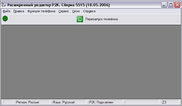 Advanced rss2web premier html publish
